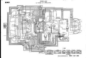 Схема электрооборудования скутеров Honda Lead 50
